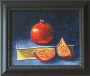 Pomegranate and Poetry - SOLD